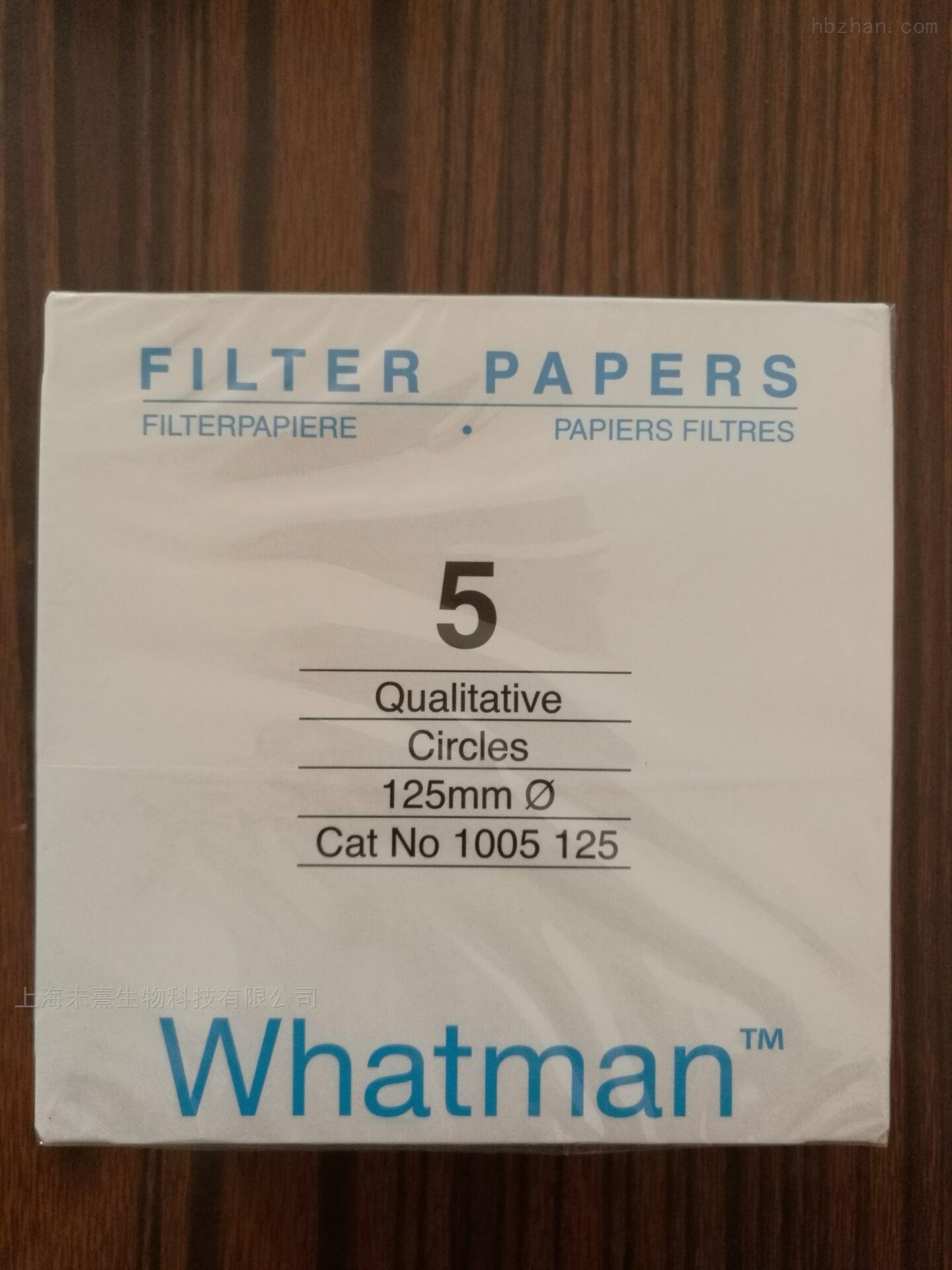 沃特曼定性滤纸NO5慢速滤纸125mm直径