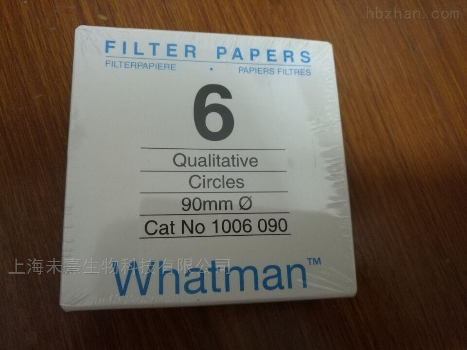 沃特曼Grade6滤纸90mm直径定性滤纸