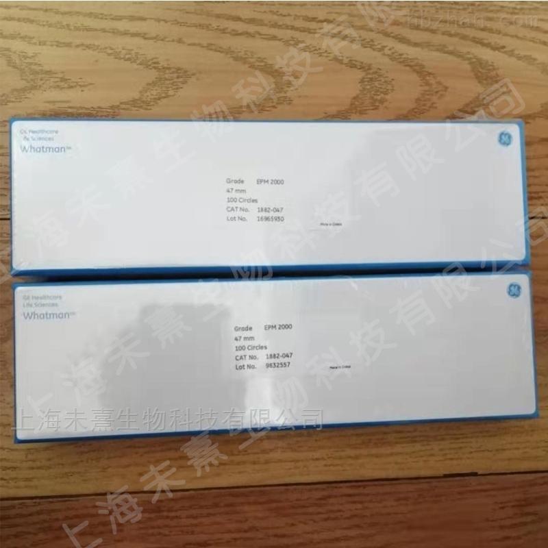 沃特曼空气采样滤纸 EPM2000玻璃纤维滤纸