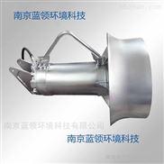 潜水低速推流器射流曝气机