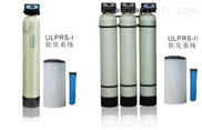 ULPQX:医用清洗消毒用纯水设备