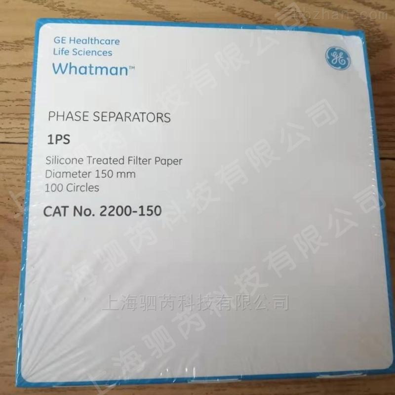 whatman 1PS疏水有机析相纸