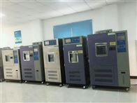 FT--80CH可程式恒温恒湿实验箱