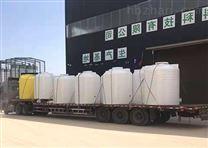 20吨渗滤液桶供应商