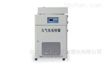 ZC-Q0153大气氚采样器