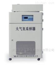 ZC-Q0152大气氚采样器