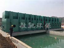 水库水一体化净水装置