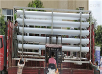 20吨循环冷却水雷竞技官网app