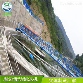 重庆ZQXN型周边传动全桥式吸泥机