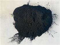 净水处理粉末状活性炭