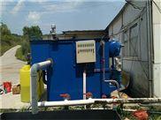 通州医院污水处理设备