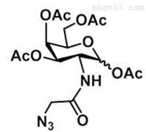 Ac4GaINAz,653600-56-7,叠氮修饰半乳糖