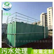 WLK605新农村小型地埋式污水处理设备
