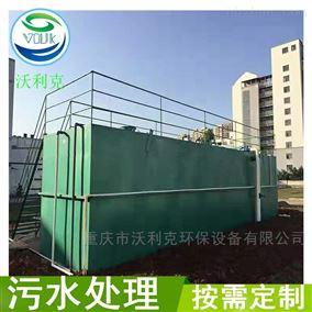 重庆地埋式一体化污水处理设备全型号供应