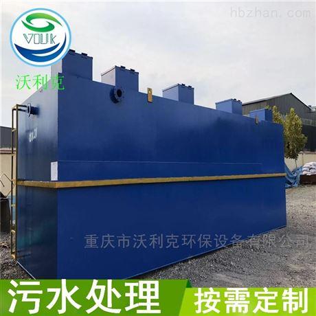 沃利克金牌品质地埋式一体化污水处理设备