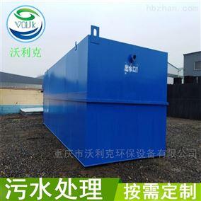 重庆环保设备厂家一体化污水处理优缺点