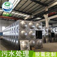 WLK602重庆一体化污水处理设备专业生产质优价廉