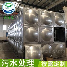 重庆mbr一体化污水处理设备型号齐全低价