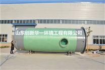 标准卧式污水泵站