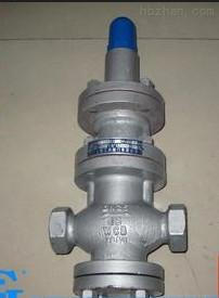 Y13H蒸汽减压阀 DN15MM