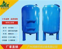 碳钢过滤罐 机械过滤器