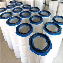 供应橡胶盖防静电滤筒-定制销售除尘滤芯