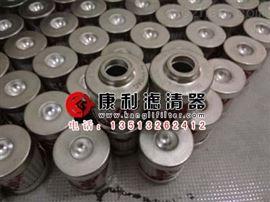 FAX-630×20黎明滤芯价格