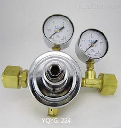 燃气减压阀 YQEG-224