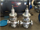 不锈钢减压阀Y43W-40P DN50