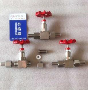 高温高压截止阀316NB-GM6、316NB-GM10
