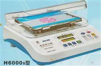 爱林WZR-H6000数显混匀器|梅毒摇床厂家价格