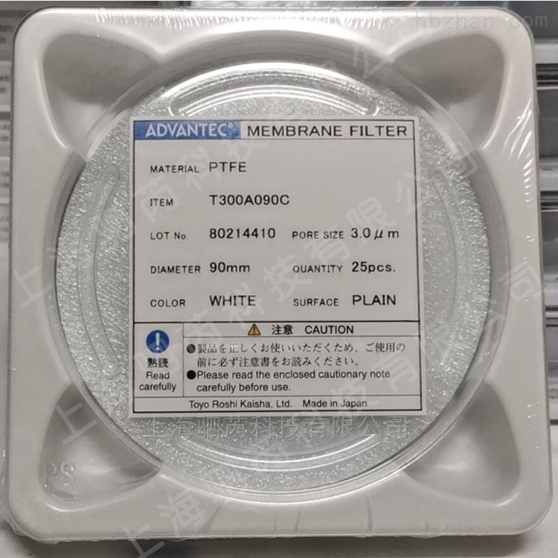 ADVANTEC东洋孔径3umPTFE膜90mm