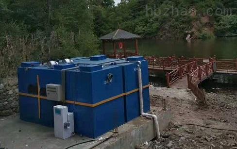 机关生活污水处理设备