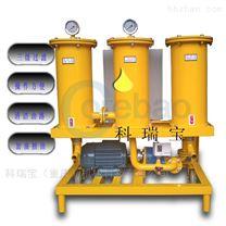 小型液压油滤油机