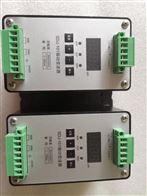 HZD-B-8一体化振动变送器