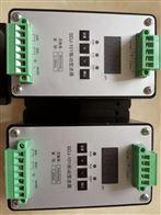 ZH1452D智能零转速变送器振动检测