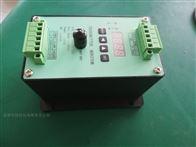 NE3402ENE3402E一体化两线制振动速度变送器