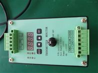 HZD-B-8BHZD-B-8B 一体化振动变送器