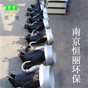 QJB0.85铸件式潜水搅拌机厂家