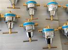 燃气减压阀 RQJ-4 钢厂专用 质量好 价格优