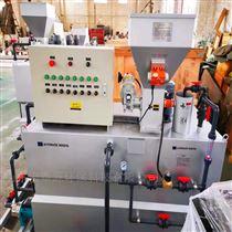 DHX电镀废水电解除磷设备