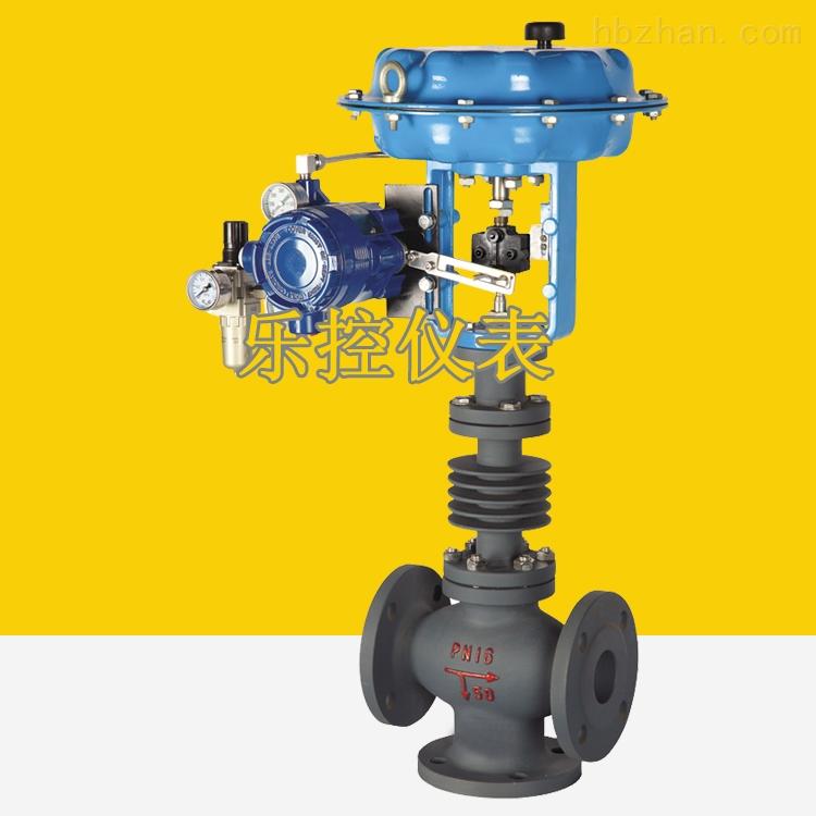 气动薄膜三通分流加热型调节阀