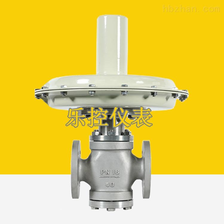 稳压型ZZVP-16K自力式微压调节阀
