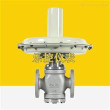 ZZVP-16K,ZZDX-16K,ZZVPF稳压型ZZVP-16K自力式微压调节阀