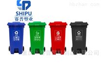 120L脚踏式垃圾箱 塑料户外环卫分类垃圾桶
