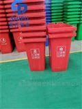 A120L120升环卫专用挂车塑料垃圾桶 新料
