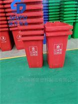 120升环卫专用挂车塑料垃圾桶 新料