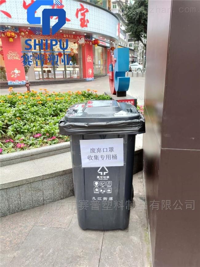 240升学校物业小区塑料垃圾桶 太原厂家
