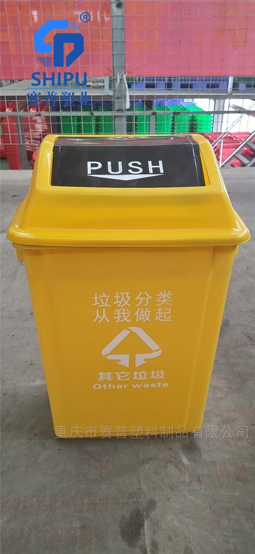 环卫垃圾桶 弹盖按压黄色医疗垃圾箱