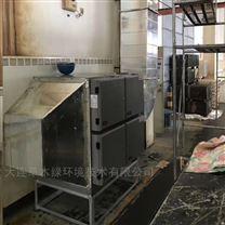 塑料废气处理设备生产厂家